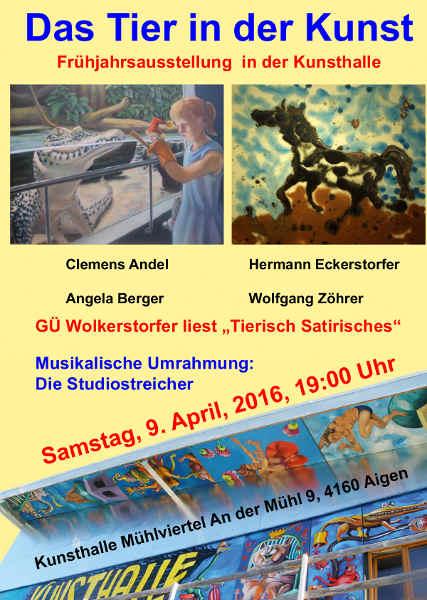Einladung Ausstellung Frühjahr 2016